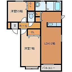 メゾン・ド・コンフォールA棟[2階]の間取り