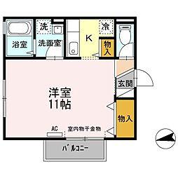 ベルメゾンA棟[2階]の間取り