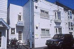 ルミエールアライI[2階]の外観