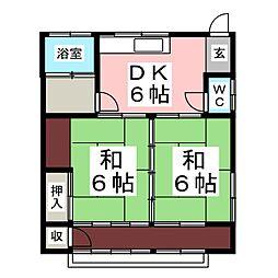 海老沢荘A棟[2階]の間取り
