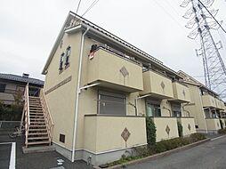 東京都町田市森野4丁目の賃貸アパートの外観