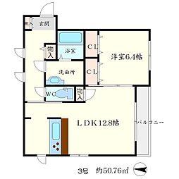 クレセントII[2階]の間取り