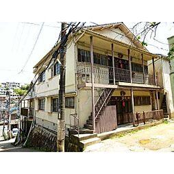 神戸市長田区長者町住宅[202号室]の外観