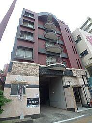 プリンセスメディアパークII[2階]の外観