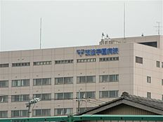 筑波学園病院(5022m)