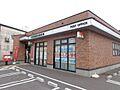 五稜郭駅前郵便...