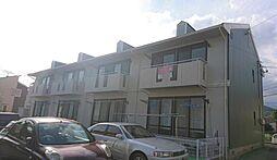 静岡県静岡市駿河区丸子新田の賃貸アパートの外観