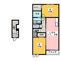 グレイスノア[2階]の間取り