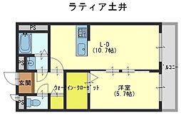 ラティア土井[2階]の間取り