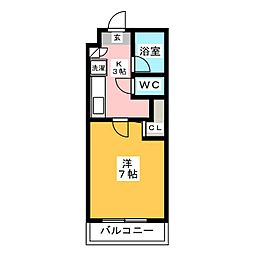 アートイン原田[6階]の間取り