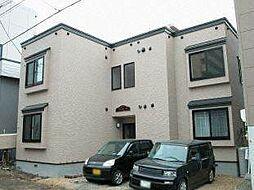 北海道札幌市中央区南十条西13丁目の賃貸アパートの外観