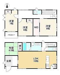 花山駅 1,880万円