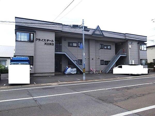 クライスデール天王台B 2階の賃貸【青森県 / 弘前市】
