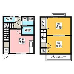 [テラスハウス] 愛知県清須市清洲 の賃貸【愛知県 / 清須市】の間取り