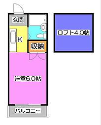 メゾンフローレ[2階]の間取り