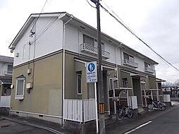 タウンハウス余合[B2号室]の外観