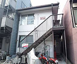 京都府京都市東山区石泉院町の賃貸アパートの外観