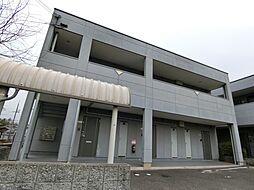 パルハイム2[1階]の外観