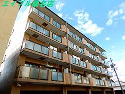 三重県桑名市三之丸の賃貸マンションの外観