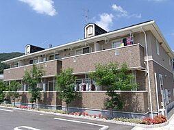 広島県福山市坪生町2丁目の賃貸アパートの外観