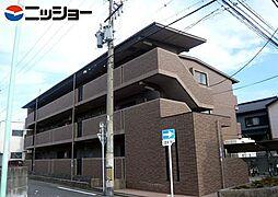 サニーコート砂田[3階]の外観