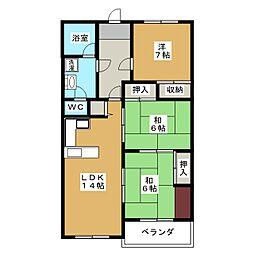 アーバン紫園[2階]の間取り