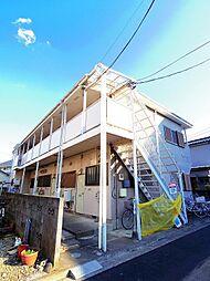 東京都東大和市南街6丁目の賃貸アパートの外観