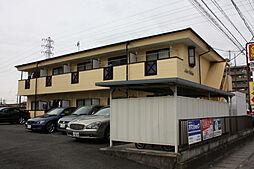愛知県尾張旭市井田町3丁目の賃貸アパートの外観