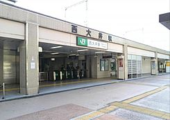 西大井駅(1200m)