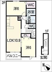 アメリオ[2階]の間取り