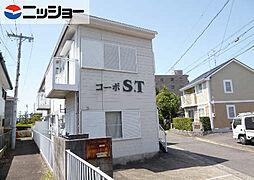 コーポS・T[1階]の外観