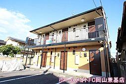 大多羅駅 2.5万円