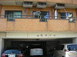 OS Skyマンション浅間町[4階]の外観