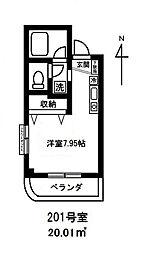 クレスト田無[201号室]の間取り