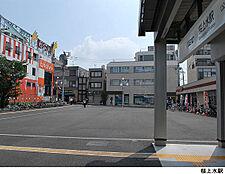 桜上水駅(現地まで1120m)