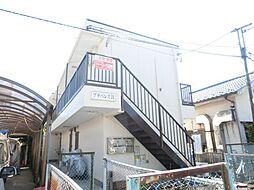 プチパレスエイト[2階]の外観