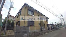 大阪府東大阪市新家3丁目の賃貸アパートの外観