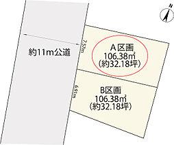 世田谷区深沢3丁目の売地 全2区画