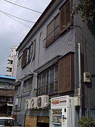 [一戸建] 神奈川県川崎市幸区幸町3丁目 の賃貸【/】の外観