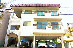 高島マンション[2階]の外観