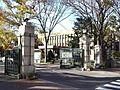 国立北海道大学