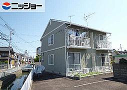 タウニー昭和[1階]の外観