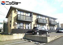 セピアコート B棟[2階]の外観