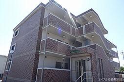 兵庫県姫路市別所町別所1丁目の賃貸マンションの外観