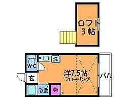 コーポハル[2階]の間取り