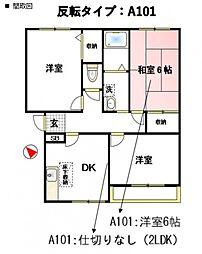 中野ハイツA[202号室号室]の間取り