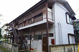 第2旭荘[2階]の外観