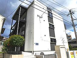 フルーリジェール緑ヶ丘[3階]の外観
