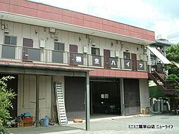 大阪府東大阪市横小路町5丁目の賃貸アパートの外観