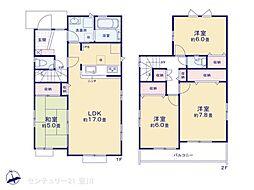 新豊田駅 3,390万円